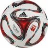 Чем интересны футбольные мячи Адидас?