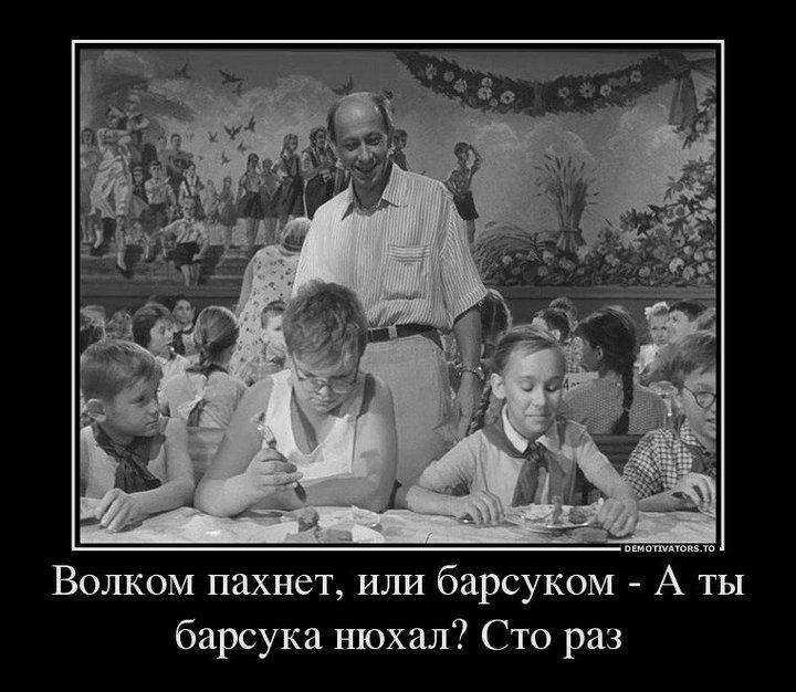 Смешные рисунки, картинки из советских фильмов прикольно с надписью