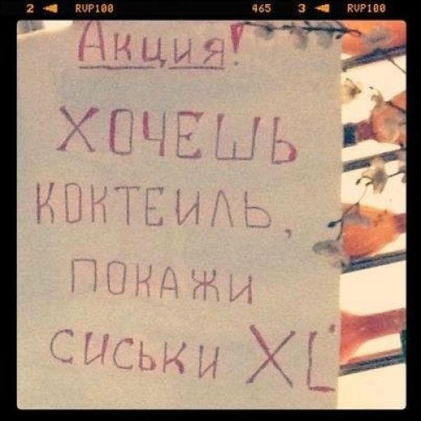Прикольные надписи и обьявления. (16)