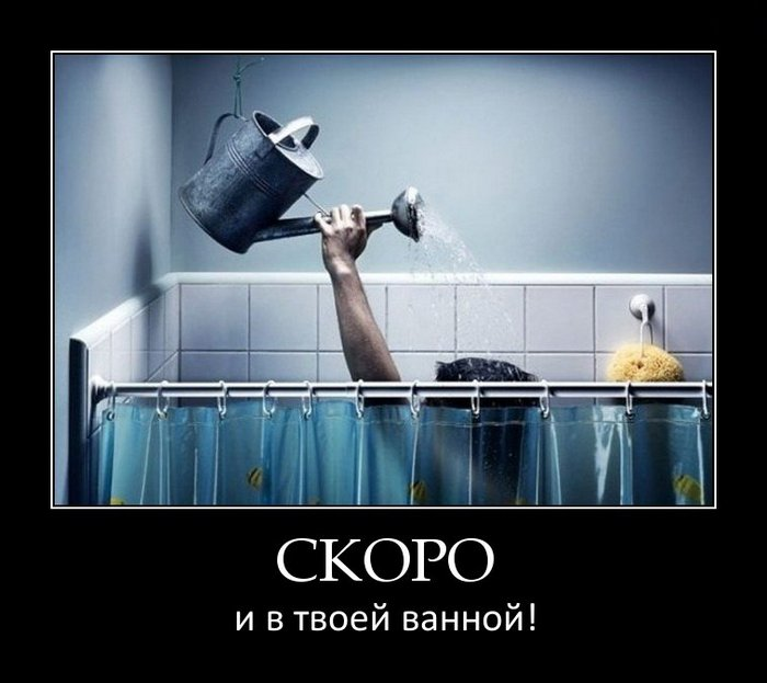 Демотиваторы. (1)
