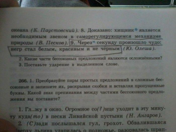 Прикольные надписи и обьявления. (17)