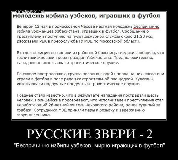 Демотиваторы. (6)