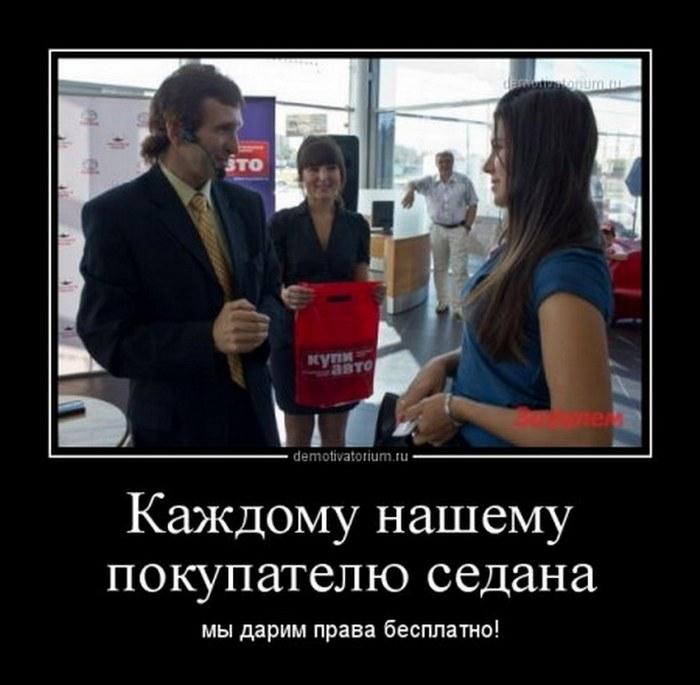Демотиваторы. (9)