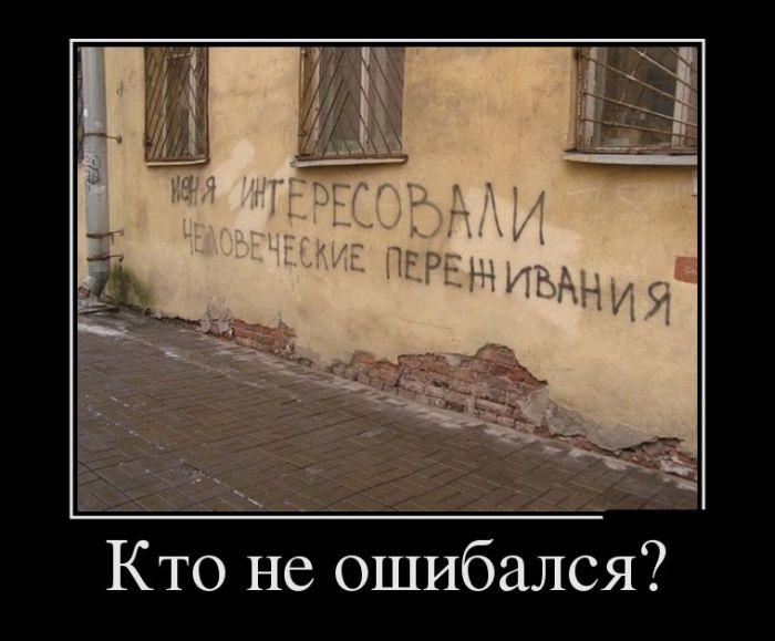 Демотиваторы. (27)