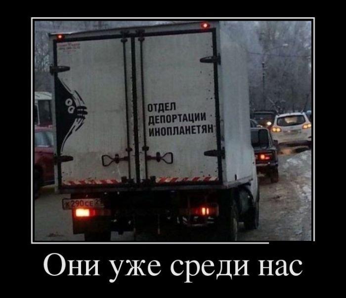 Демотиваторы. (13)