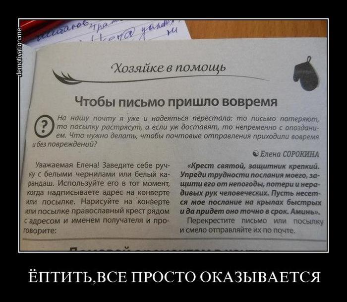 Демотиваторы. (38)