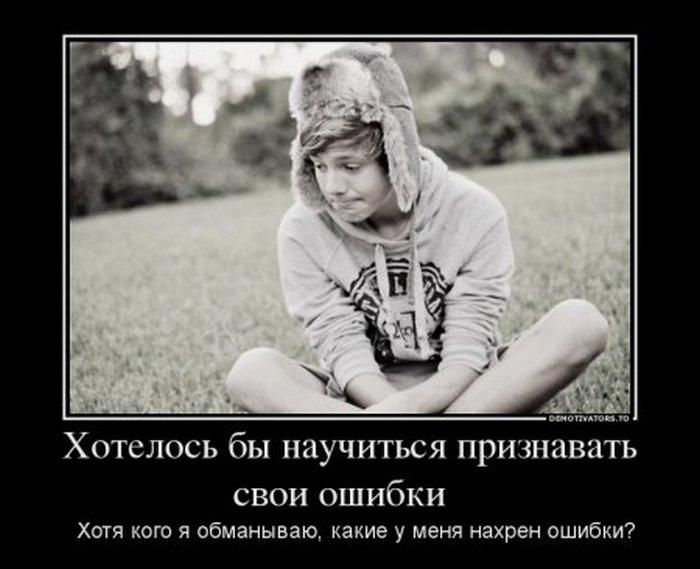 Демотиваторы. (17)