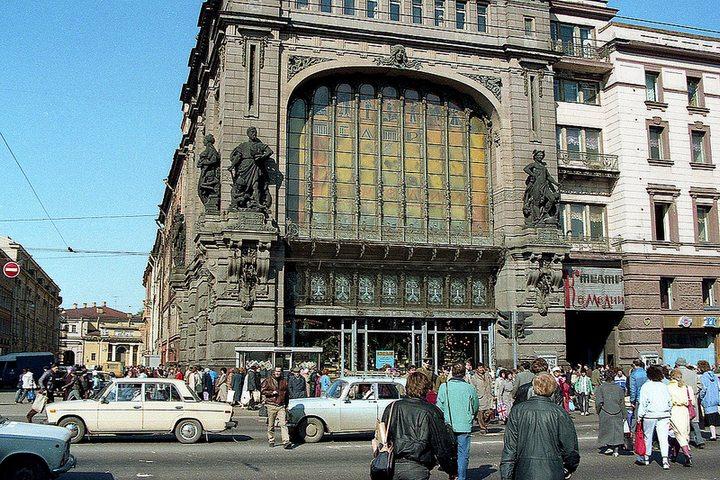 фото, ностальгия, СССР, города (9)