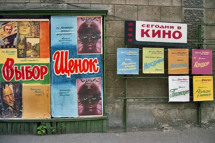 фото, ностальгия, СССР, города (31)