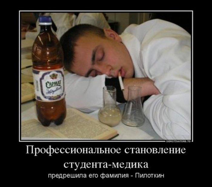 Демотиваторы. (23)