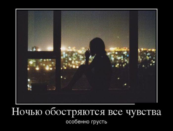 Демотиваторы. (18)