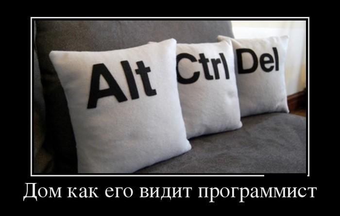 Демотиваторы. (11)