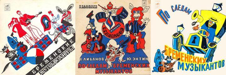 фото, ностальгия, СССР, пластинки со сказками (10)