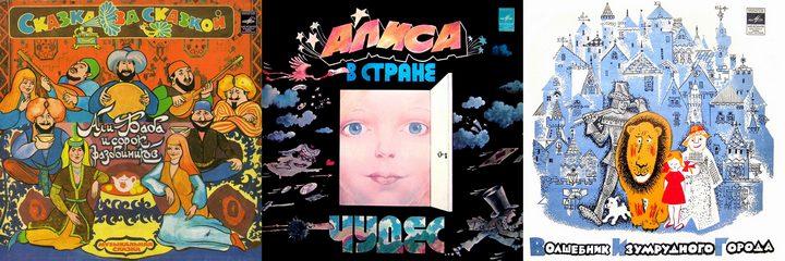 фото, ностальгия, СССР, пластинки со сказками (9)