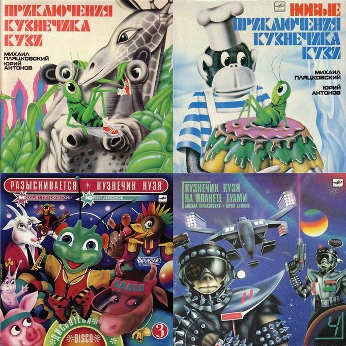 фото, ностальгия, СССР, пластинки со сказками (1)