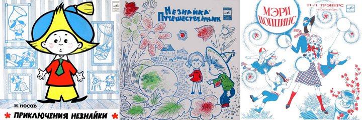 фото, ностальгия, СССР, пластинки со сказками (18)