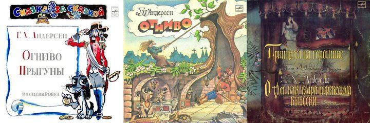 фото, ностальгия, СССР, пластинки со сказками (15)