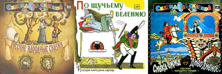 фото, ностальгия, СССР, пластинки со сказками (14)