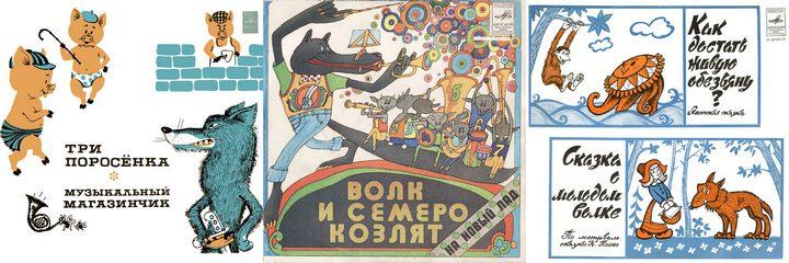 фото, ностальгия, СССР, пластинки со сказками (12)