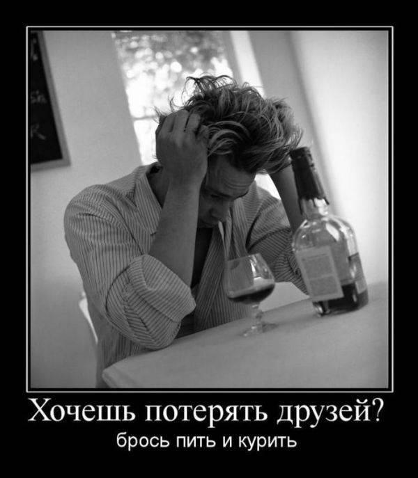 Демотиваторы. (29)