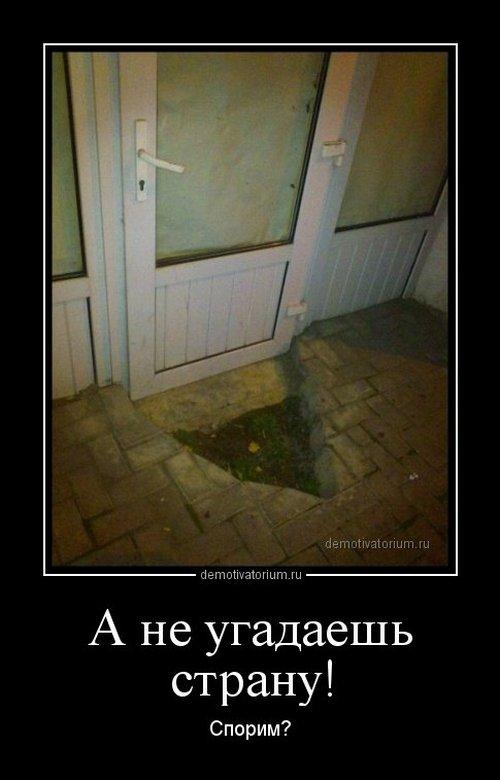 Демотиваторы. (4)