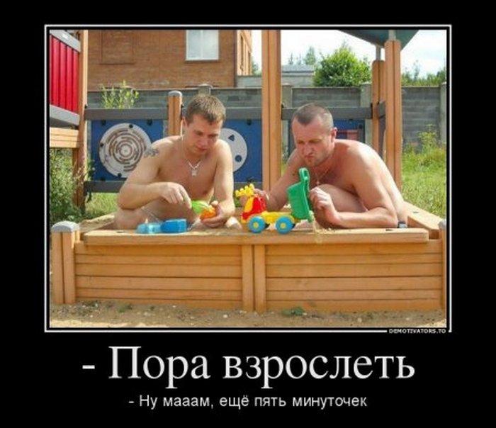 Демотиваторы. (8)