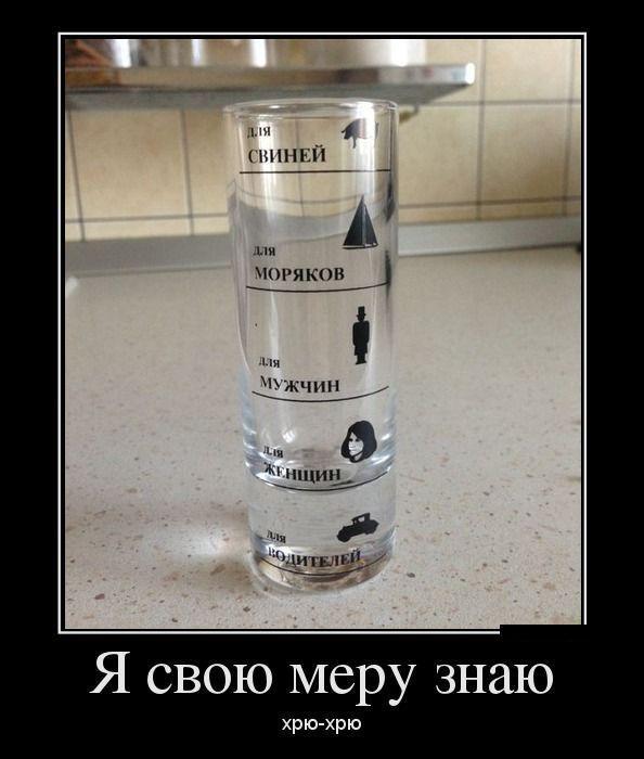 Демотиваторы. (26)