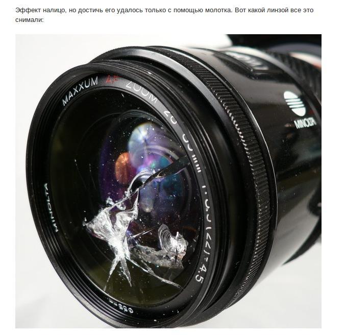 Эксперимент с фотообъективом (10)