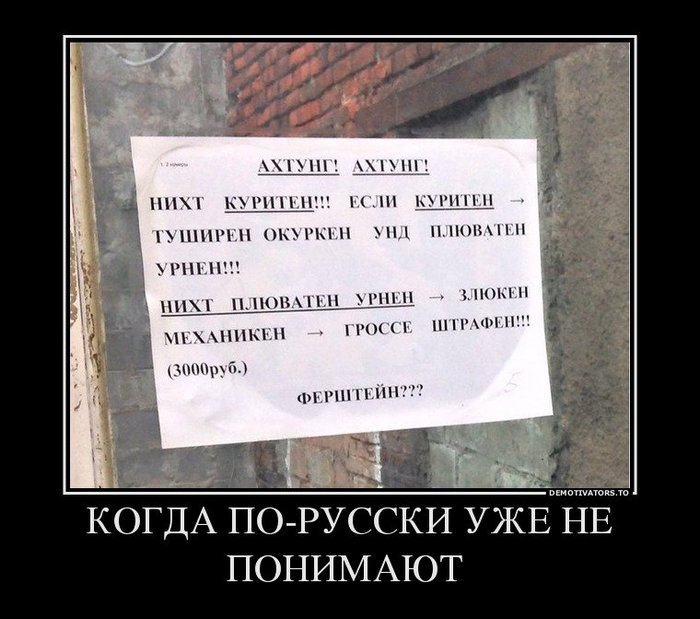Демотиваторы. (19)