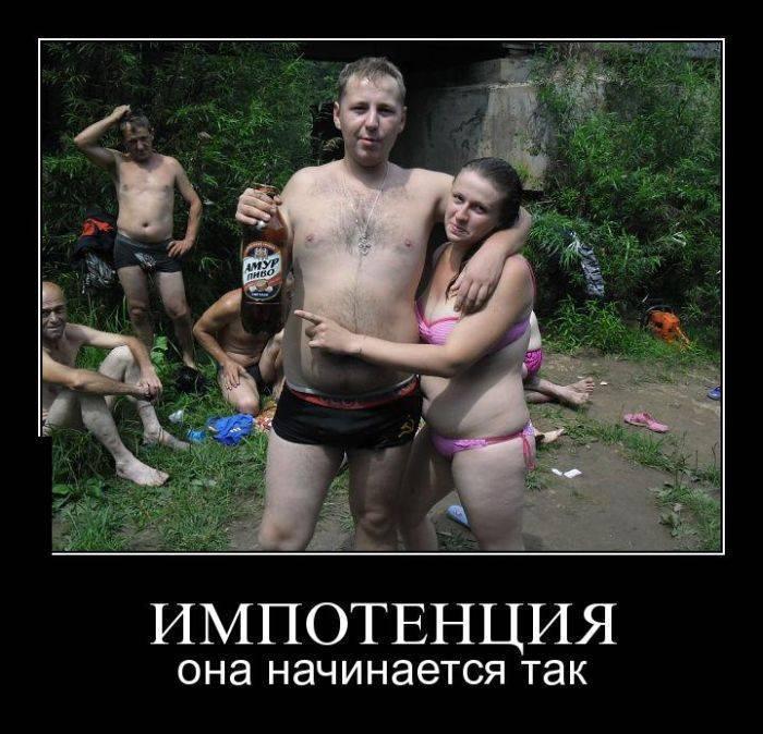 Демотиваторы. (14)