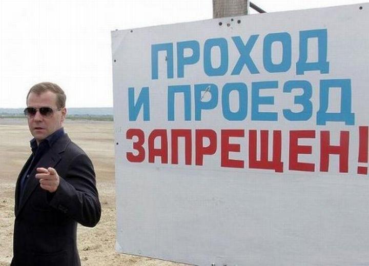 Фото, прикольные фото политиков (7)