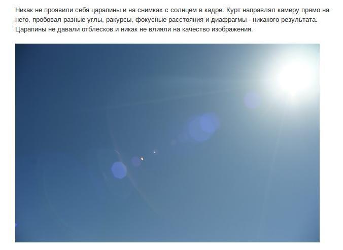 Эксперимент с фотообъективом (5)