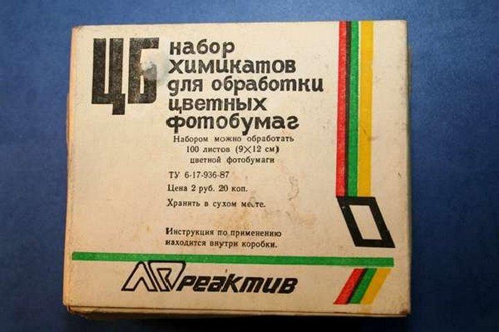 фото, ностальгия, СССР, пром товары (14)
