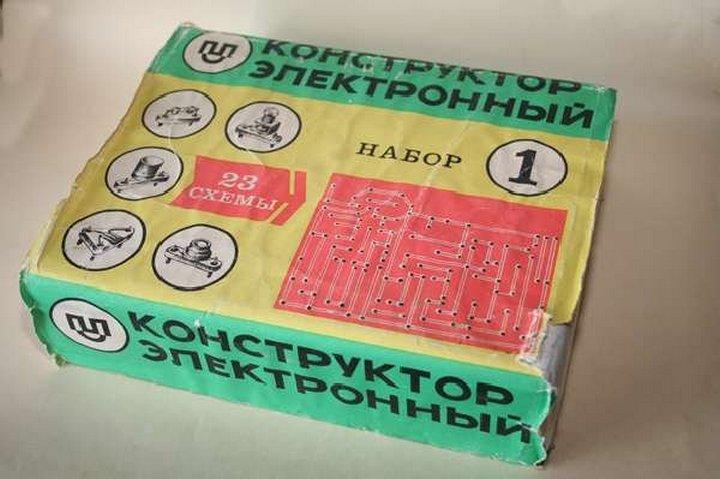 фото, ностальгия, СССР, пром товары (13)