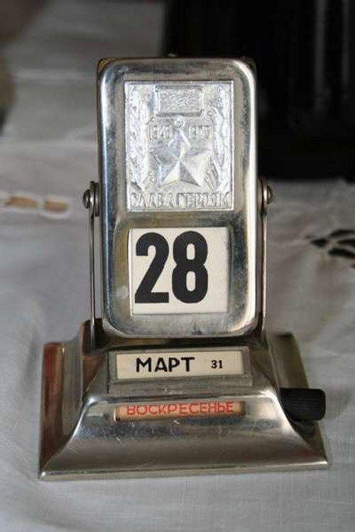 фото, ностальгия, СССР, пром товары (7)