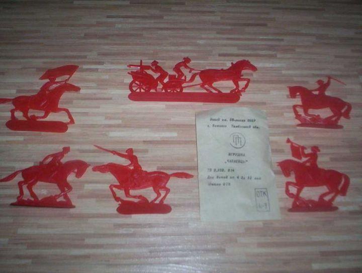 фото, СССР, ностальгия, детские игрушки (27)