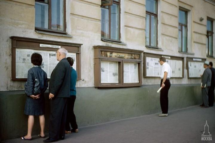 Фото, СССР, ностальгия, ретро фото, города (15)
