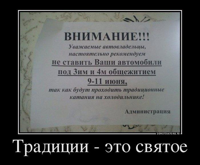 Демотиваторы (24)