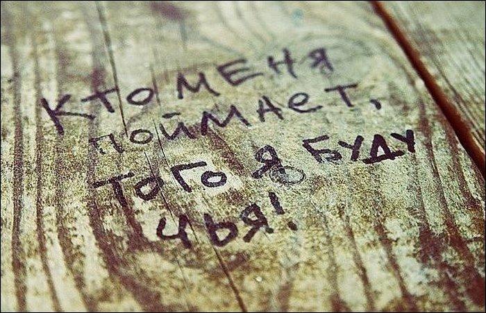 Прикольные надписи и обьявления, маразмы (6)