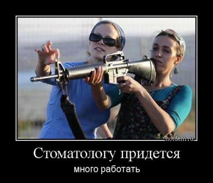 Демотиваторы (5)