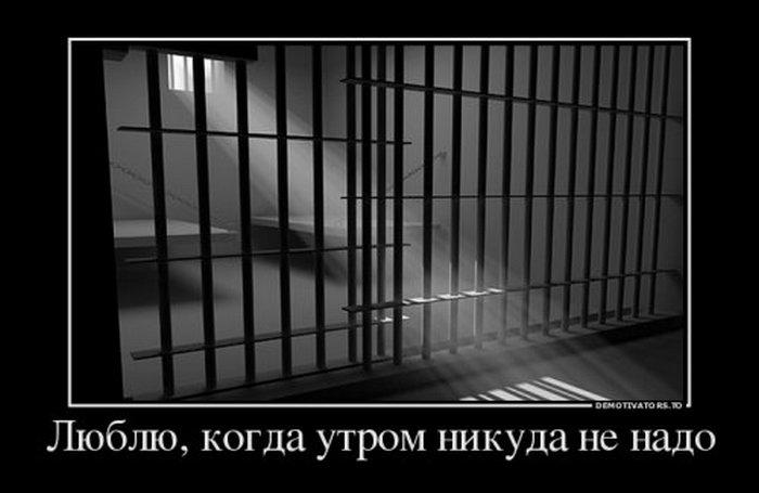 Демотиваторы (18)