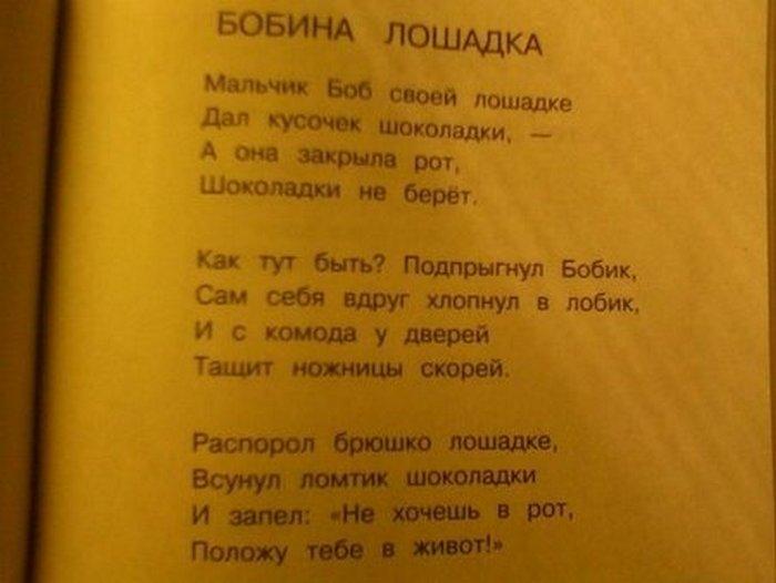 юмор (5)