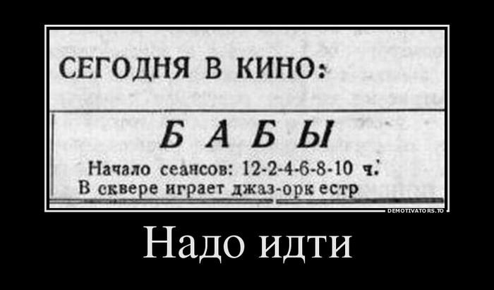 Демотиваторы (27)