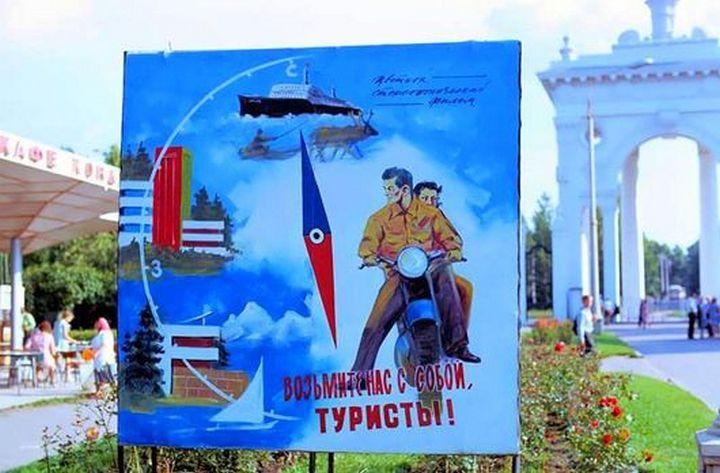 СССР, ностальгия, ретро фото, люди (11)