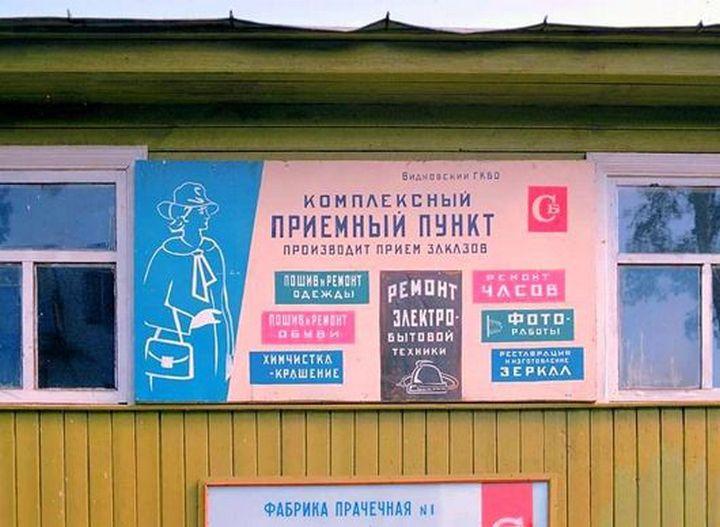 СССР, ностальгия, ретро фото, люди (13)