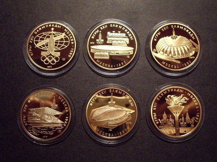 СССР, ностальгия, монеты (30)