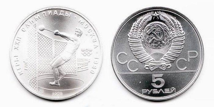 СССР, ностальгия, монеты (25)