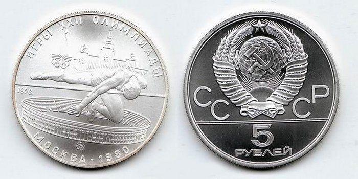 СССР, ностальгия, монеты (22)
