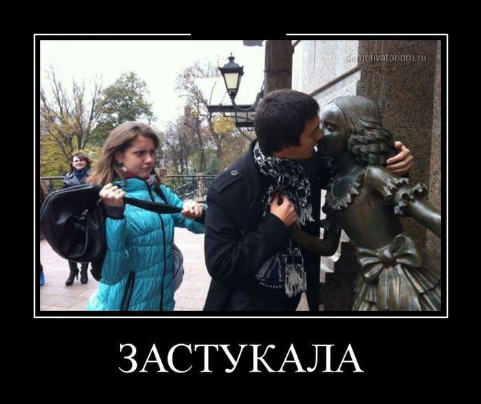 Демотиваторы (31)