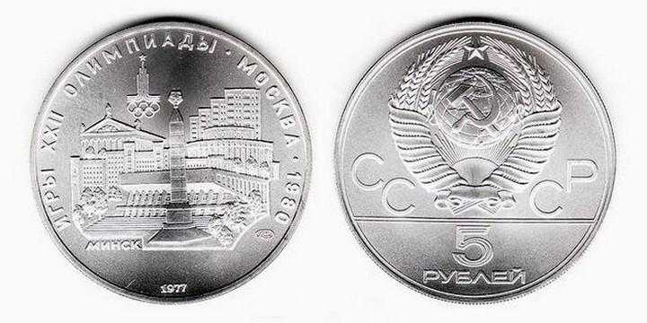 СССР, ностальгия, монеты (18)